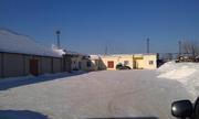 База производственно-складская в центре