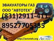 Эвакуаторы ГАЗ 3302,  Валдай 33104.Переоборудование авто в эвакуатор