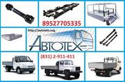 Бортовая платформа для грузовиков,  Грузовик Газон 3309,  3307 газ 3308