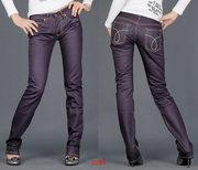 iciceshop-Calvin Klein Woman jeans