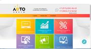 Создание и продвижение сайтов в Иваново