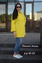 Пальто женское. Производство и продажа.