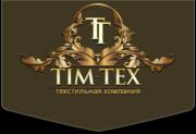 Купите качественный отечественный текстиль дешево